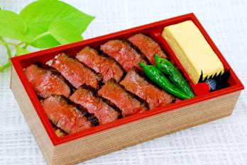 和田金牛肉ごはん弁当